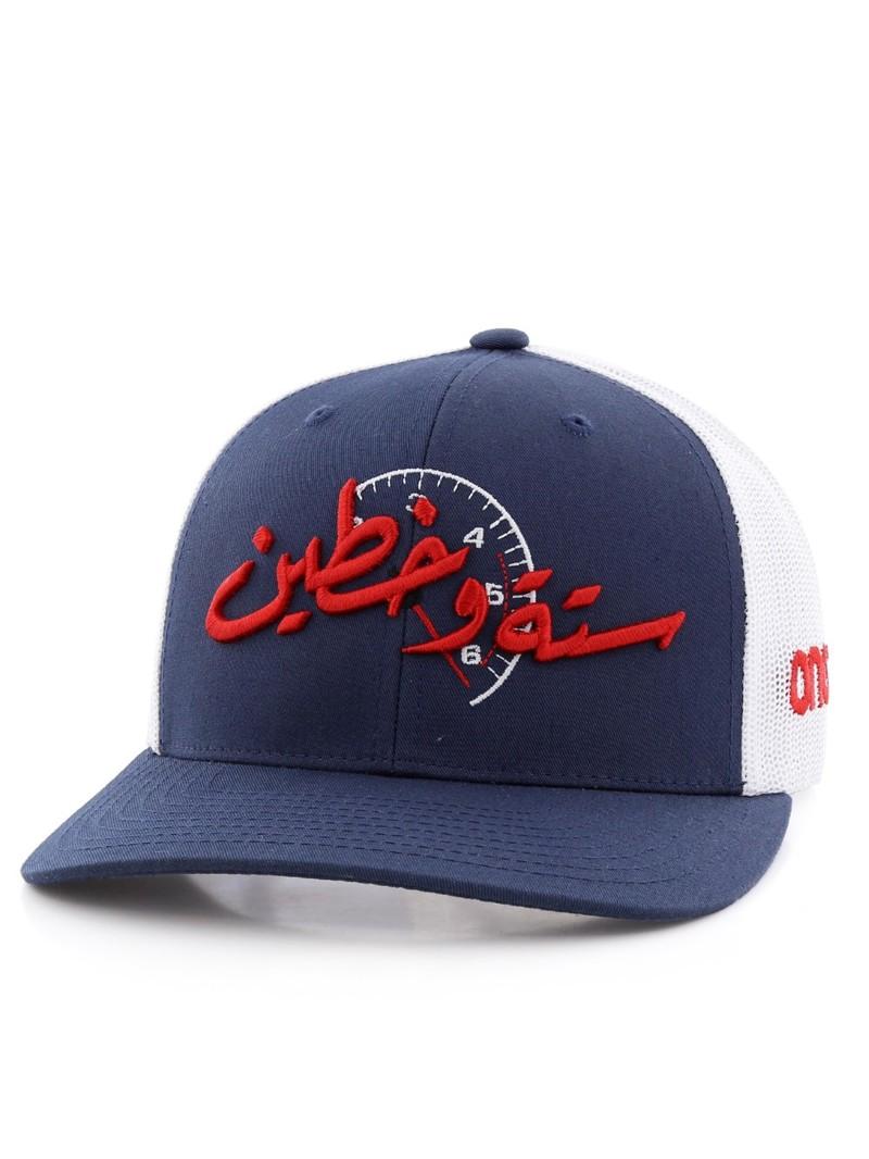 665fde699fe7e1 One8 Sitta Wa Khattain Calligraphy Curved Brim Trucker Hat Unisex Cap Osfa  | Caps & Headwear | Men | Fashion | Virgin Megastore