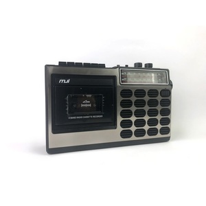 MJI Retro-Style All In One Cassette Player + Radio