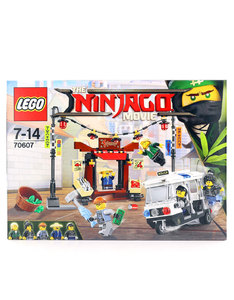 Lego Ninjago Movie Ninjago City Chase 70607