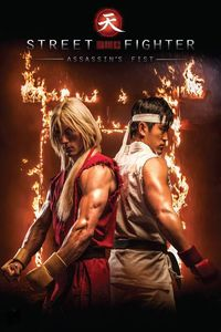 Street Fighter: Assassin's Fist [Limited Steelbook Edition]
