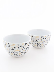 Silsal Accents Nut Bowls [Set of 2]