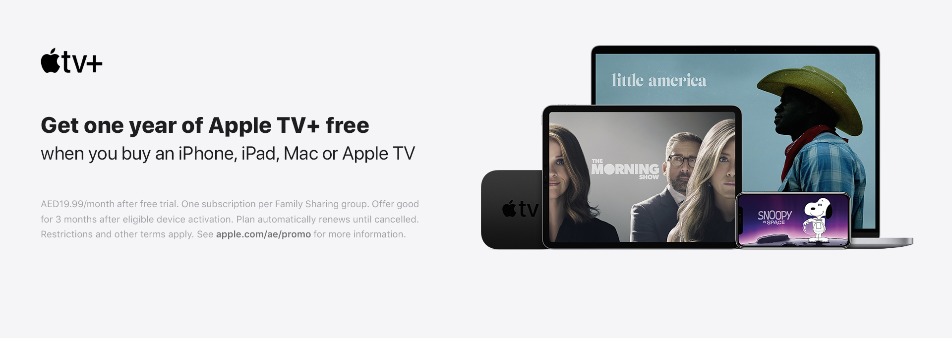 HP-Slider-AppleTV-promo_desktop.jpg
