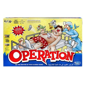 Hasbro Skill Games Classic Operation