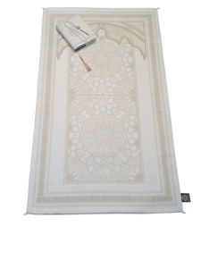 Bahr Al Noor Ivory Silk 'Hers' Luxury Prayer Set