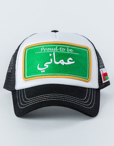 B180 Proud Omani Green/White/Black Cap
