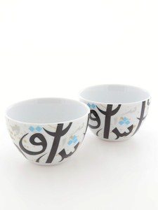 Silsal Tarateesh Nut Bowls [Set of 2]