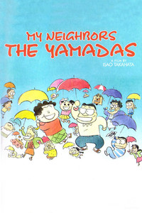My Neighbours The Yamadas