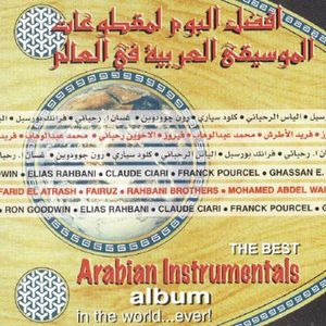 Best Arabic Instrumental Album In World Ever / Var