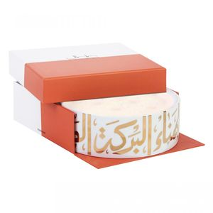 Silsal Ghida Candle Bowl Gift Box