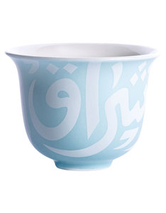 Silsal Ghida's Arabic Coffee Cups Aqua