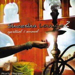 SHEESHA LOUNGE 2
