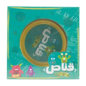 Family Time Qannas Arabic Board Game