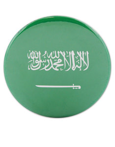 I Want It Now Saudi Arabia Fridge Magnet