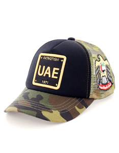 B180 UAE Patriotism Camo/Black Kids Cap